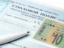Путин подписал поправки к закону о ТО