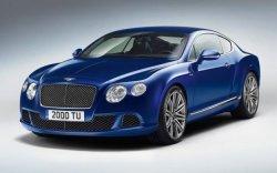 Самая быстрая модель Bentley