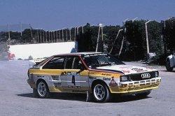 Возрождение легендарной модели Audi