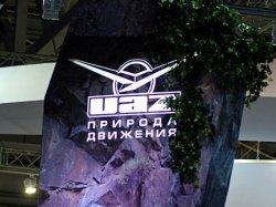 Новый УАЗ обещают в 2015 году