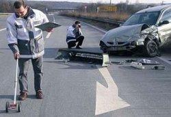 Автомобильная экспертиза