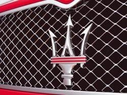 Новый суперкар от Maserati