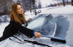 Несколько полезных советов для облегчения вождения автомобиля в зимний пери ...