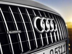 Audi вложит в новые технологии € 13 млрд