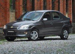 Chevrolet Prisma. Новый седан для развивающихся рынков.