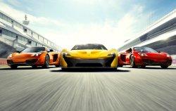«Бюджетный» суперкар от McLaren
