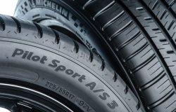 Pilot Sport A/S 3 шины специально для Америки от компании Michelin