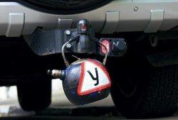 Начинающих автомобилистов решено ограничить в правах