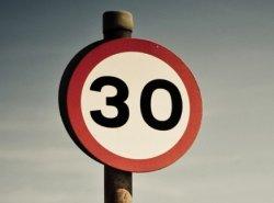 В центре Москвы могут ограничить скорость автомобилистов