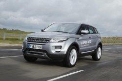 Состоялась презентация обновленной модели Range Rover Evoque