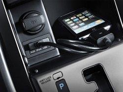 Автомобили Hyundai могут лишиться прикуривателей