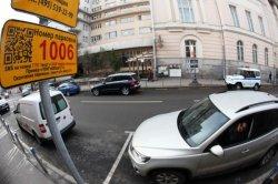 Автоматическая оплата парковки в центре Москвы