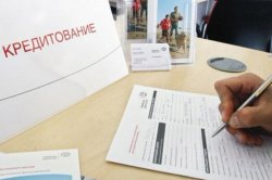Доля купленных в кредит автомобилей в РФ скоро достигнет 50%