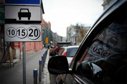 Олимпийские парковки в Сочи обещают быть дорогим удовольствием