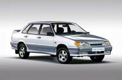 Lada Samara: на заслуженный покой