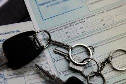 Потеря рыночной стоимости автомобиля может быть выплачена по полису ОСАГО