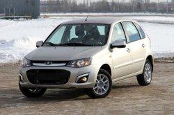 Отечественные автомашины «Lada» поучат современные гаджеты