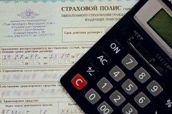 Правила выплат по ОСАГО будут изменены