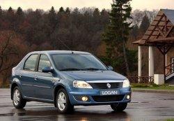 Новый Renault Logan стал дешевле