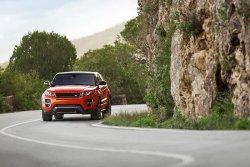 Российские Range Rover получат функцию InControl