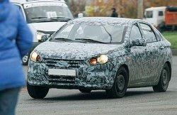 В «АвтоВАЗе» уточнили стоимость седана Lada Vesta