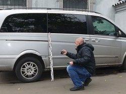 Оценка автомобиля после ДТП