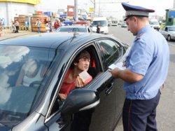 Принят закон о скидке на выплату штрафа