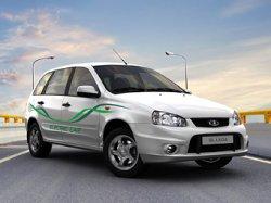 АвтоВАЗ сделает новый электрокар