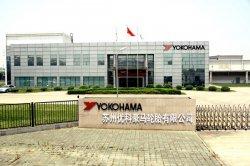 Yokohama выпускает новые покрышки для грузовых авто