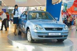 Лада Приора подешевеет: на что рассчитывать автолюбителям