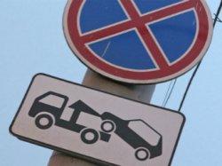 Москвичам можно будет нарушать правила парковки ночью