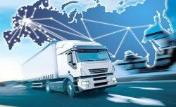 Транспортные услуги играют большую роль в жизни людей