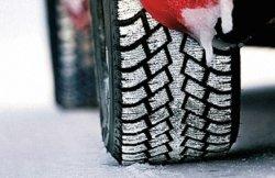Где лучше всего приобретать резину для автомобиля?