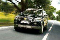 Семейный автомобиль Chevrolet: примеры моделей и отличительные особенности