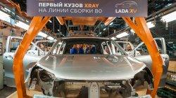 Выпущен первый кузов новой Lada XRay