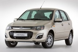 Большой выбор автомобилей Лада по выгодным ценам