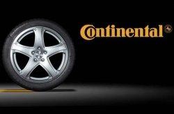 Все достоинства Continental